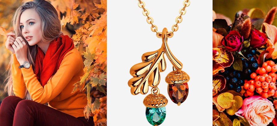 How to Choose Autumn Jewelry